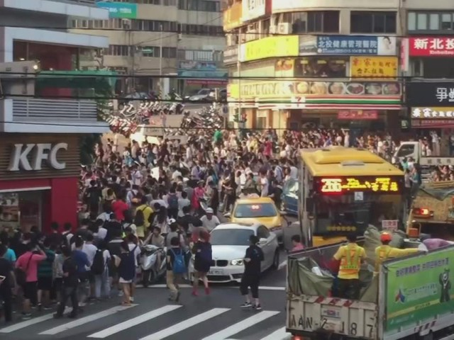 VIDEO: Pokemon Go causes stampede in Taiwan